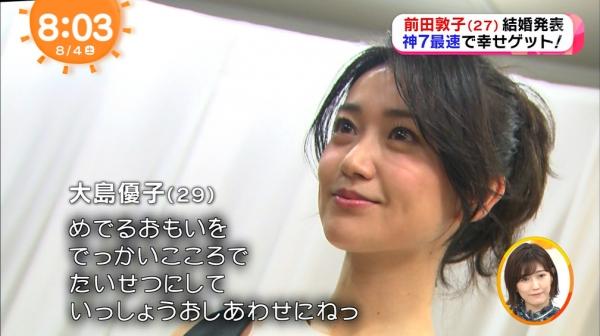 めざまし804 (25)