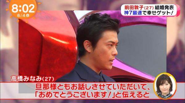 めざまし804 (28)