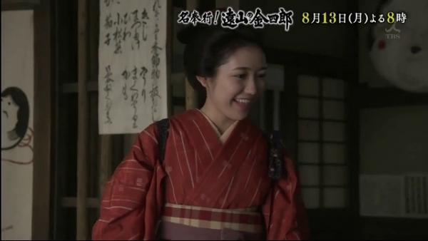 kinsan11 (40)