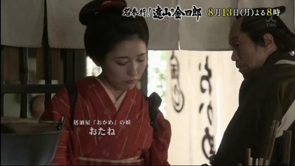 kinsan11 (39)