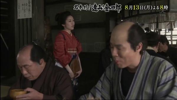 kinsan11 (38)