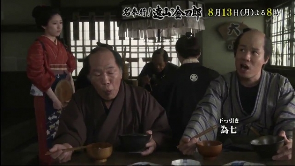 kinsan11 (37)