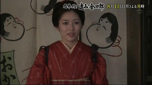 kinsan11 (36)