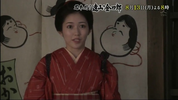 kinsan11 (35)