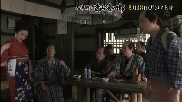 kinsan11 (34)