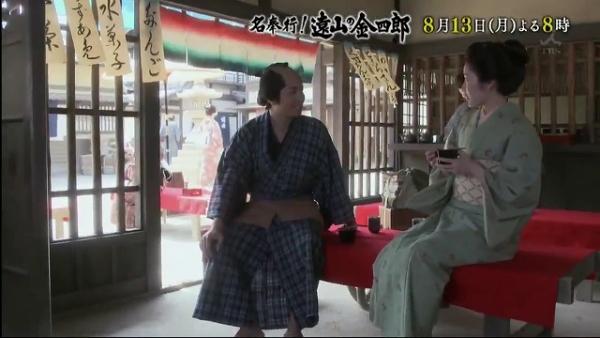 kinsan11 (33)