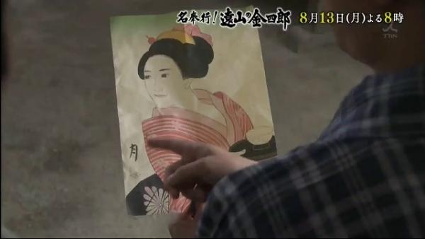 kinsan11 (32)