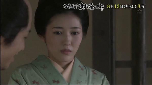 kinsan11 (31)