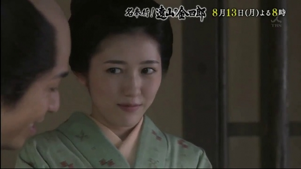 kinsan11 (30)
