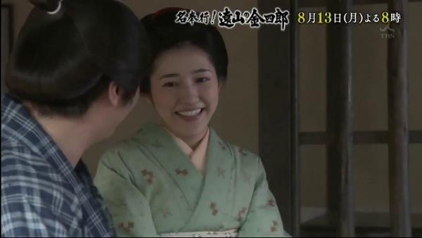 kinsan11 (29)