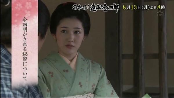 kinsan11 (28)