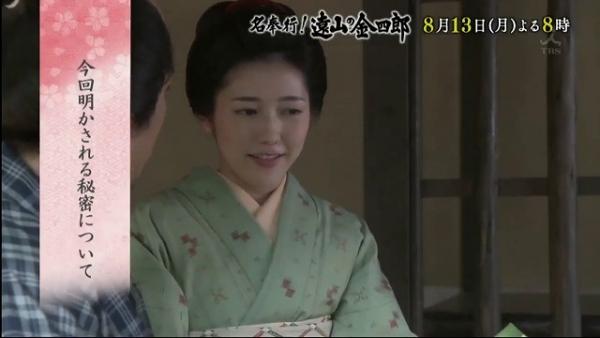 kinsan11 (27)