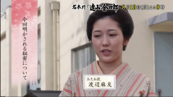 kinsan11 (26)