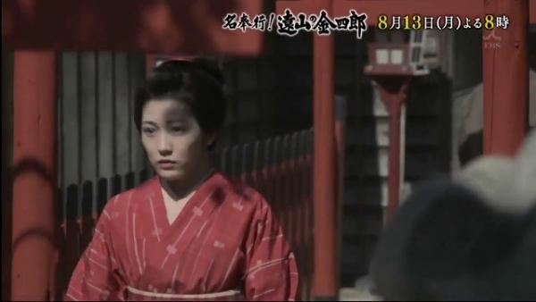 kinsan11 (25)