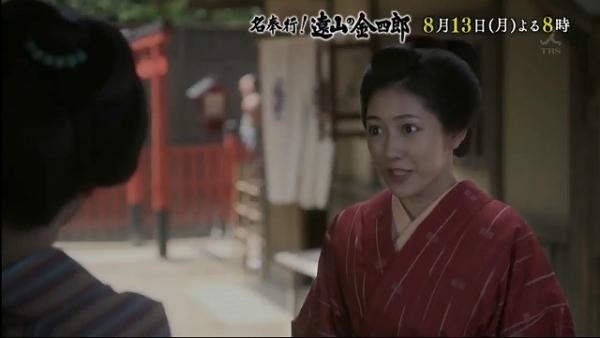 kinsan11 (24)