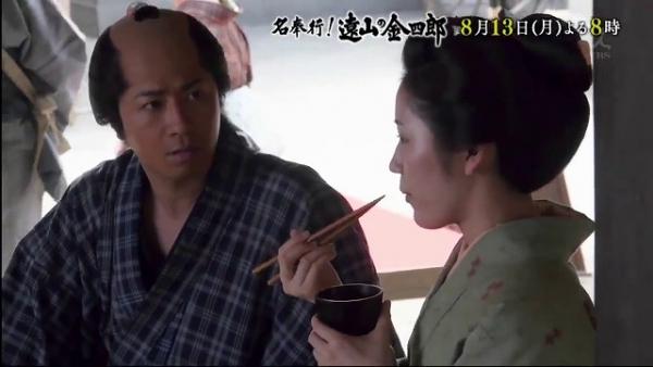 kinsan11 (23)