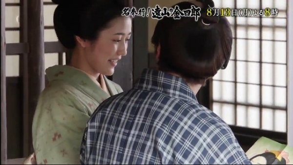 kinsan11 (22)