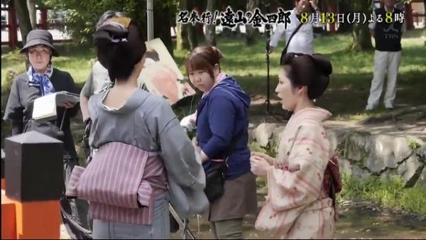 kinsan11 (21)