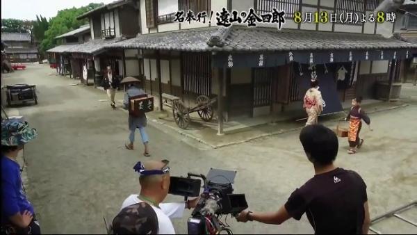 kinsan11 (20)