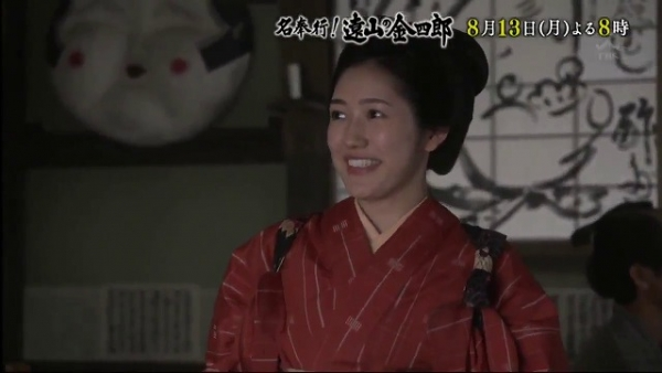 kinsan11 (18)