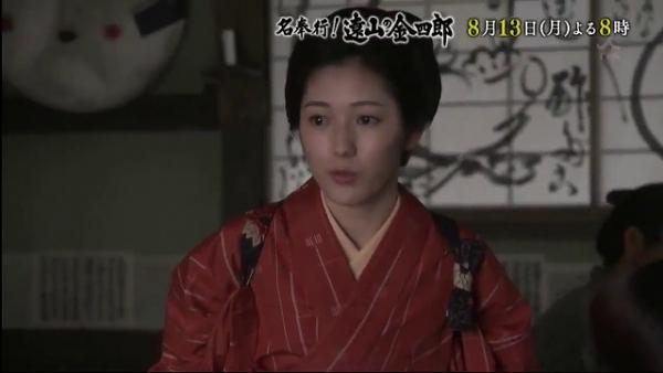 kinsan11 (17)