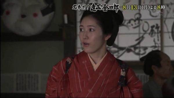kinsan11 (16)