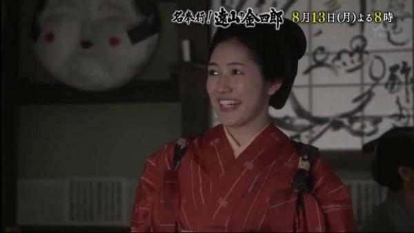 kinsan11 (15)