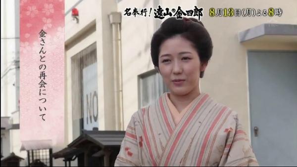 kinsan11 (14)