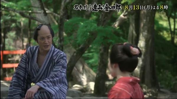 kinsan11 (13)