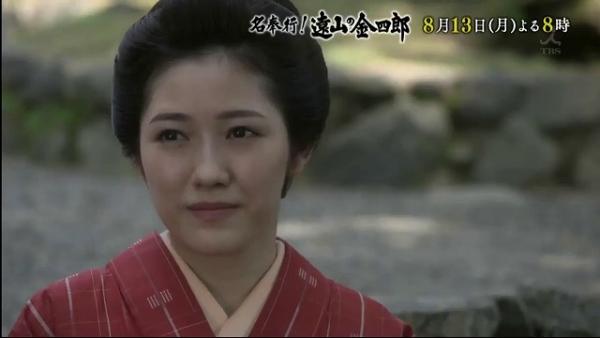 kinsan11 (12)