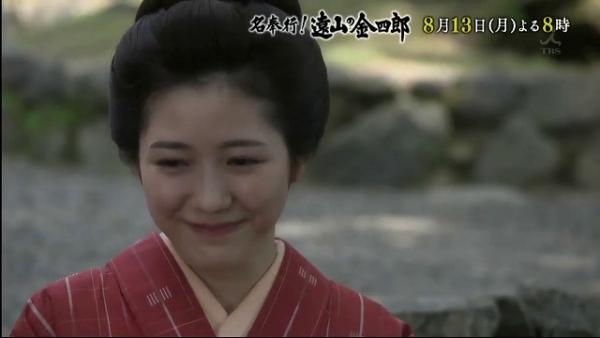 kinsan11 (11)