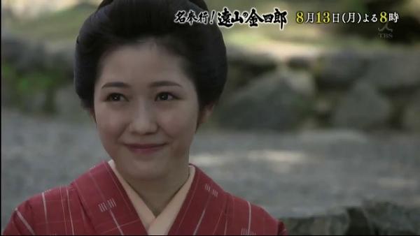 kinsan11 (10)
