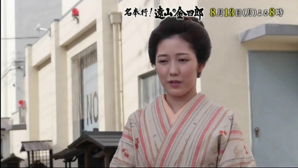 kinsan11 (9)