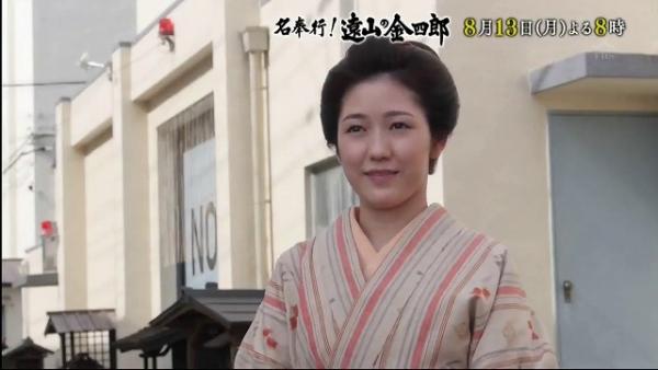 kinsan11 (8)