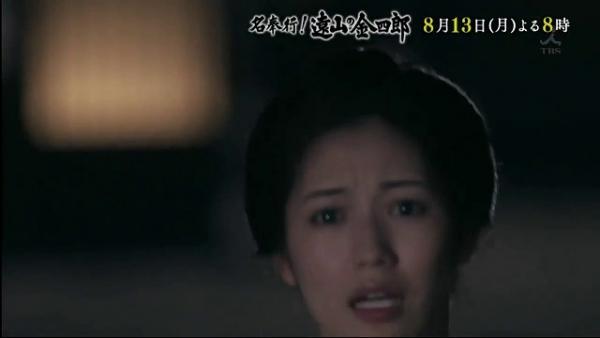 kinsan11 (7)