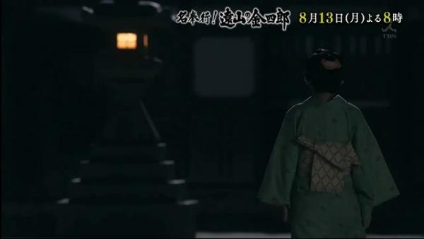 kinsan11 (6)