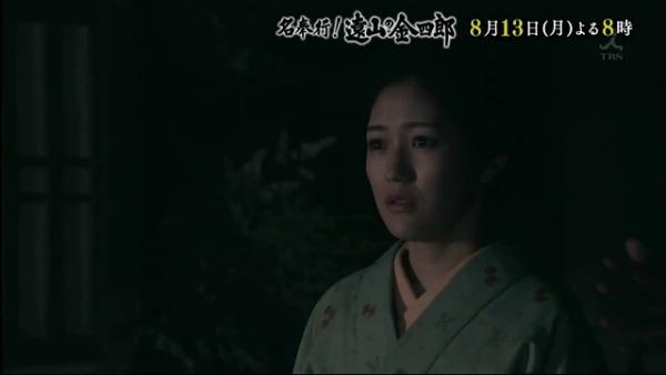 kinsan11 (5)