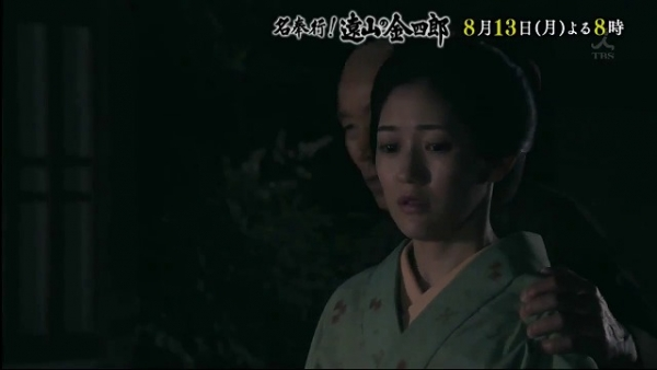 kinsan11 (4)