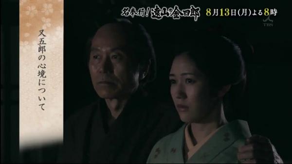 kinsan11 (3)
