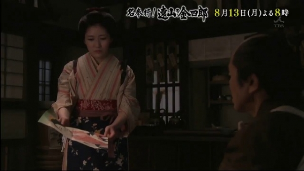 kinsan11 (2)