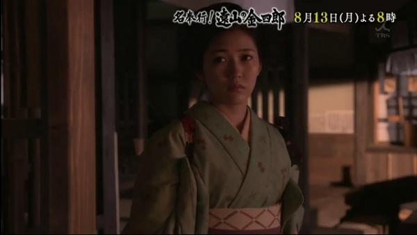 kinsan11 (1)
