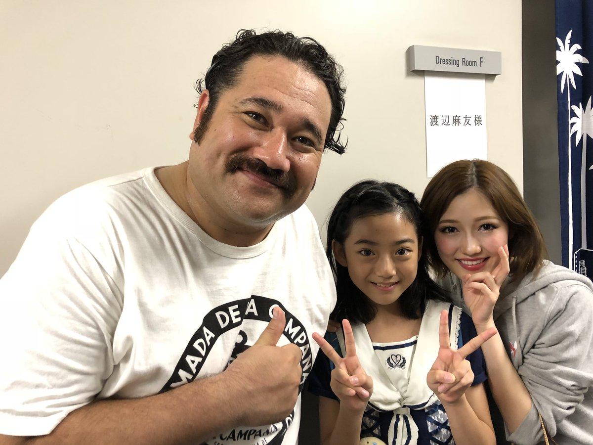 藤巻杏慈ちゃん・叶英奈ちゃんがまゆゆの『シティオブエンジェルズ』を観に来てくれたよ