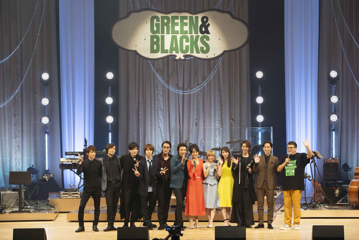 「グリーン&ブラックス 公開ゲネプロ」【まゆゆ】が金髪でMC