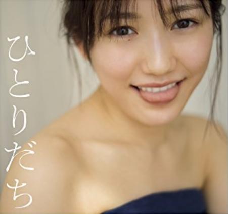 デジタル原色美女図鑑 【渡辺麻友】 ひとりだちAKB48卒業後初の電子写真集!!発売