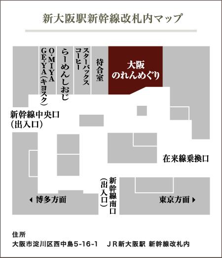 floormap1.png