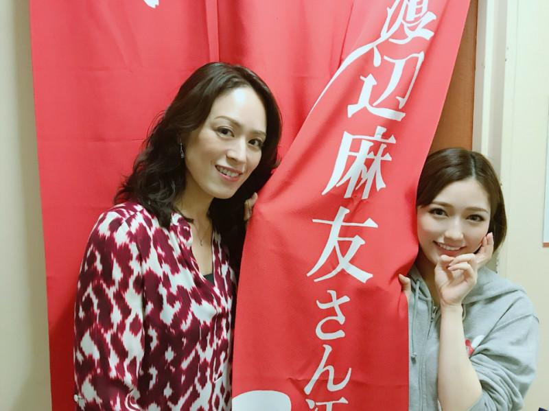 蘭寿とむさんのブログに【まゆゆ】/その他
