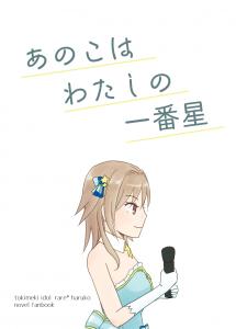 hyoshi_03.png