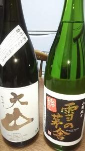 180925日本酒2本