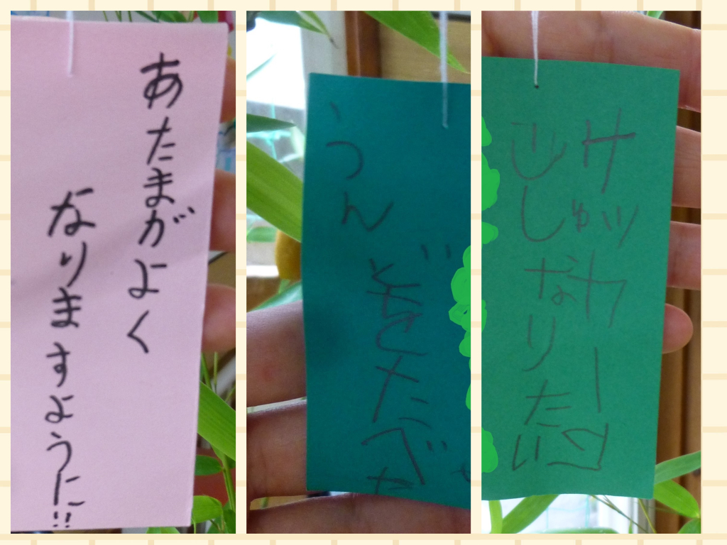 20180707 tanabata