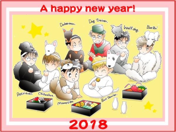 2018虹ケア正月カット色補正